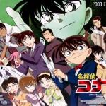 detective-conan-057