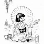 yoko-tsuno-067