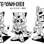 samourai-pizza-cats-083