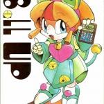 samourai-pizza-cats-099