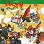 samourai-pizza-cats-125