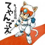 samourai-pizza-cats-134