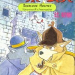 sherlock-holmes-023