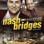 nash-bridges-045