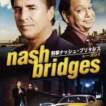 nash-bridges-046