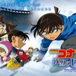 detective-conan-070
