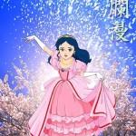 princesse-sarah-066