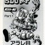 dr-slump-063