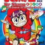 dr-slump-084