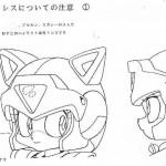 samourai-pizza-cats-085