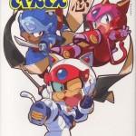 samourai-pizza-cats-091