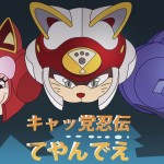 samourai-pizza-cats-118