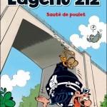 agent-212-17